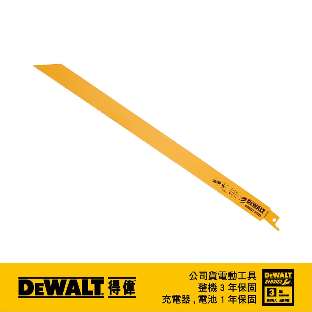 美國 得偉 DEWALT 雙金屬木工用 合板及PVC切割軍刀鋸片305mm DT2355(5入)