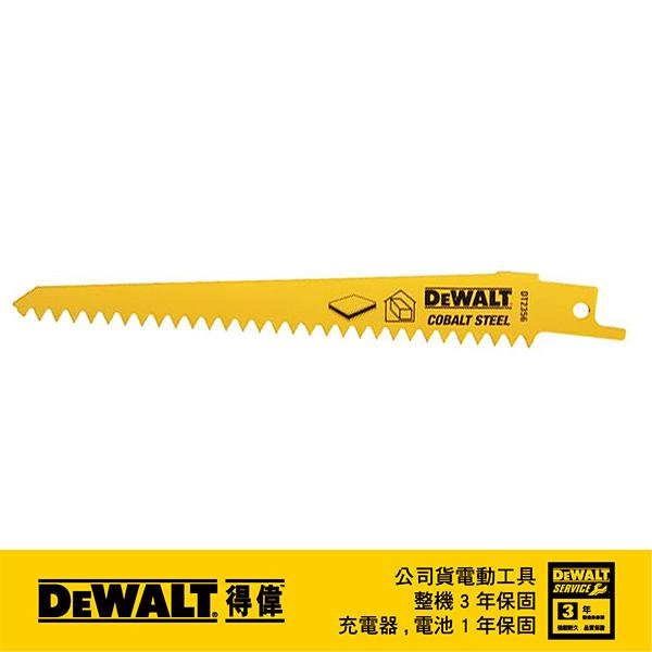 美國 得偉 DEWALT 雙金屬木工用 石膏板切割軍刀鋸片152mm DT2356(5入)