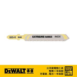 美國 得偉 DEWALT 特級線鋸片82mm32T DT2082(1入)