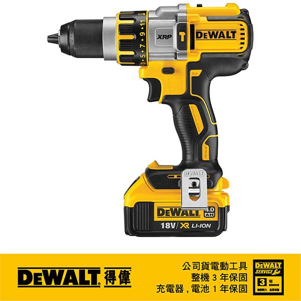 美國 得偉 DEWALT 18V無碳刷超強力震動電鑽起子機 DCD995M2
