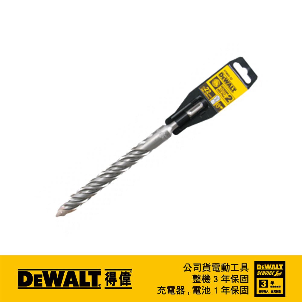 美國 得偉 DEWALT 德國製 SDS PLUS 四溝水泥鑽頭22x250x200mm DT9602