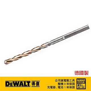 美國 得偉 DEWALT 德國製 3.5x80L 萬用水泥鑽頭 DT6516