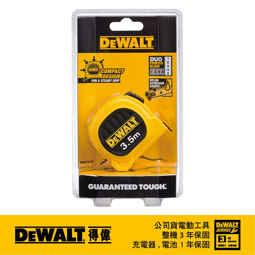 美國 得偉 DEWALT 3.5M*16mm 專業捲尺 DWHT36155