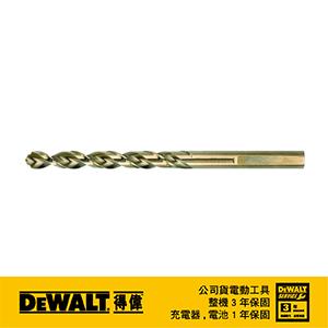 美國 得偉 DEWALT 含鈷鐵工鑽頭 HSS-E-DIN 338 5.5x93mm DT5415