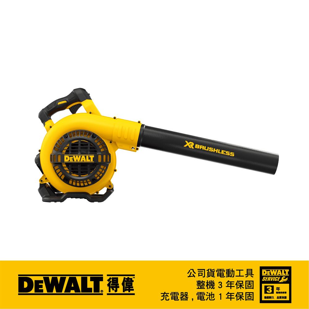 【DEWALT 得偉】美國 得偉 DEWALT 40V MAX* XR鋰電無碳刷超強力吹葉機 DCBL790H1(DCBL790H1)