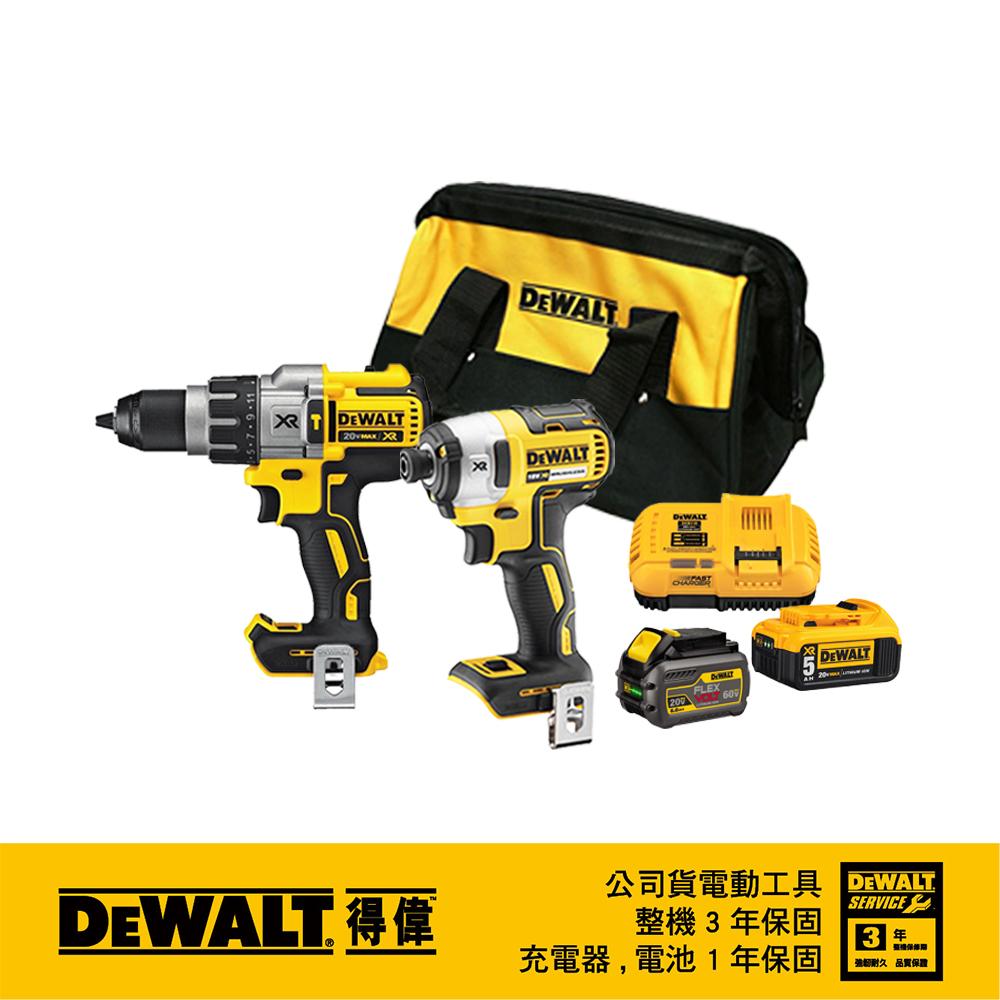 美國 得偉 DEWALT 18V(20V Max) 無碳刷衝擊起子+震動電鑽調扭起子機 DCK299P1T1