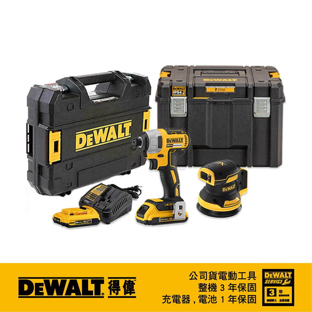美國 得偉 DEWALT 超值優惠組合 DCW210B+DCF787D2+DWST83346-1