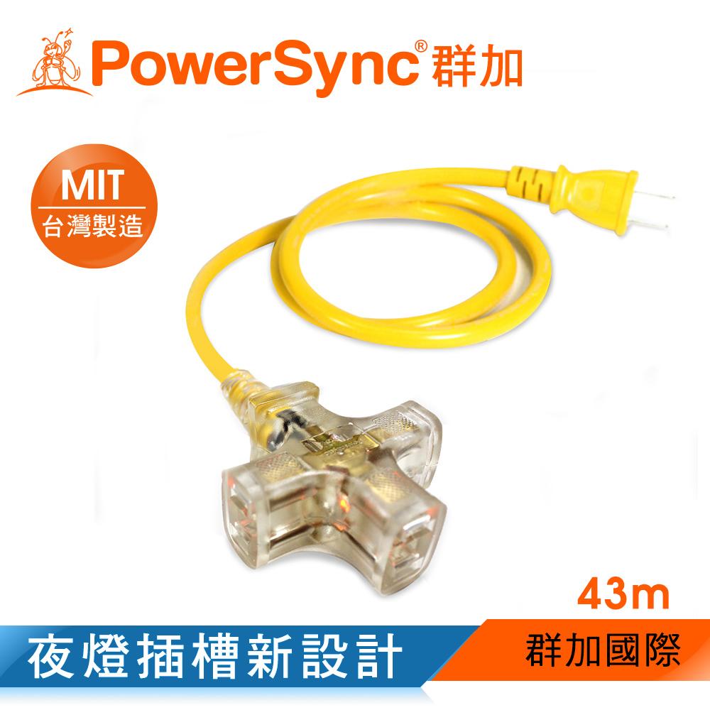 群加 PowerSync  2P工業用1擴3插帶燈動力延長線 / 50L (PW-G2PL3434)