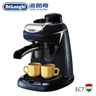 迪朗奇義式卡布奇諾咖啡機EC7