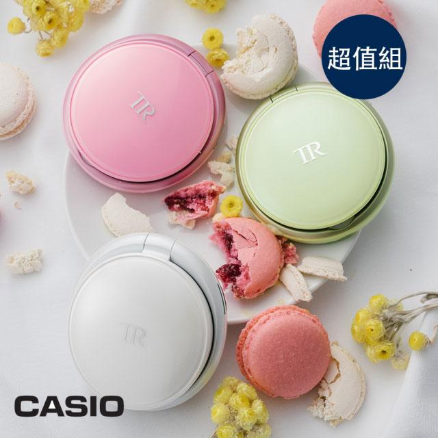 CASIO 聚光蜜粉機TR-MINI 真皮專用包超值組(公司貨)