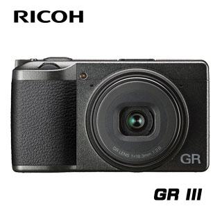 RICOH GR III  (公司貨)