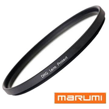 Marumi DHG 多層鍍膜 UV保護鏡 52mm
