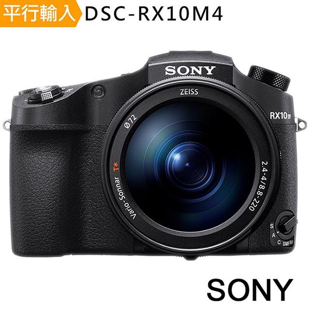 【SONY 索尼】 RX10 IV / RX10 M4 大光圈類單眼相機 *(中文平輸)