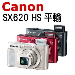 Canon PowerShot SX620 HS 中文平輸