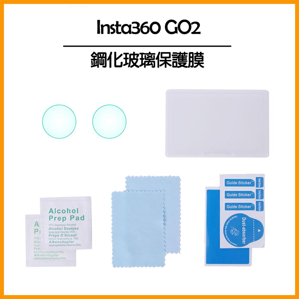 Insta360 GO 2 鋼化玻璃保護膜