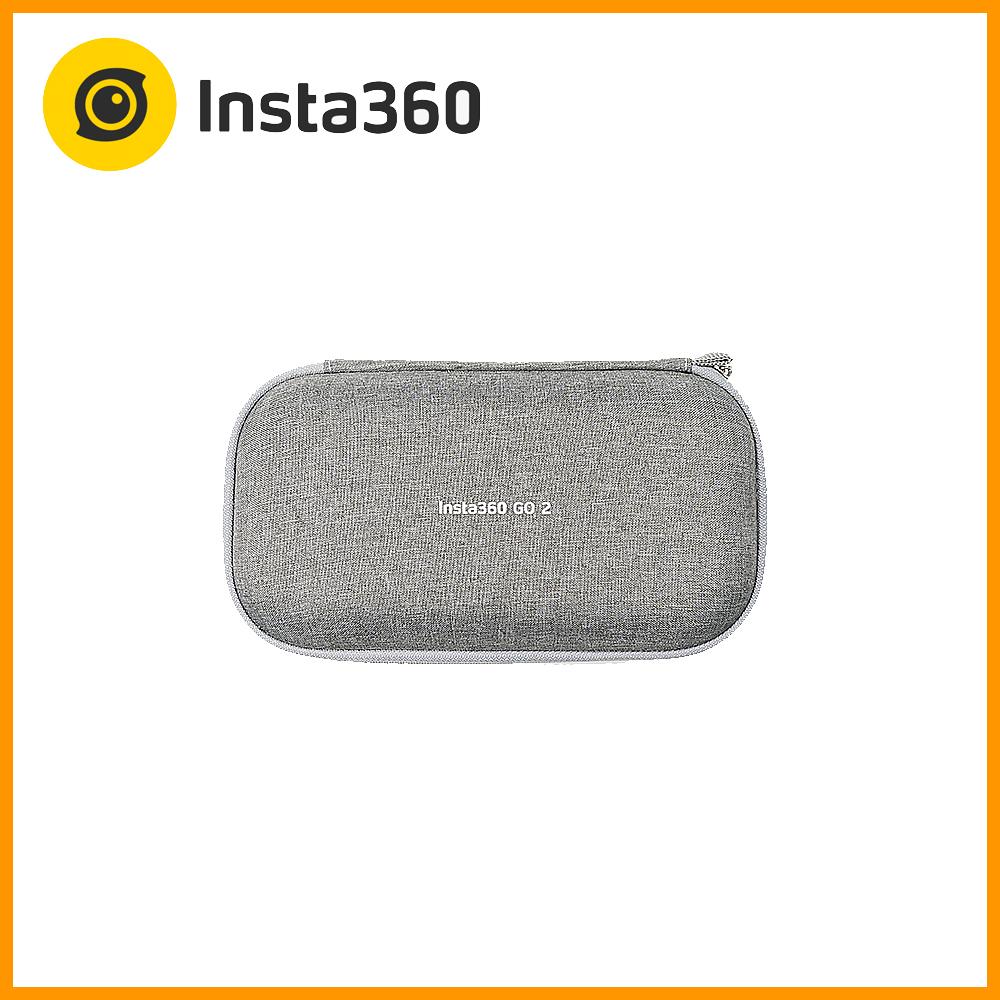 Insta360 GO 2 收納包 公司貨