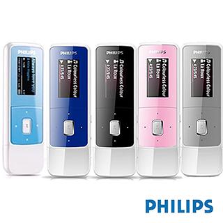 福利品飛利浦GoGear MP3播放機2GB MixIII