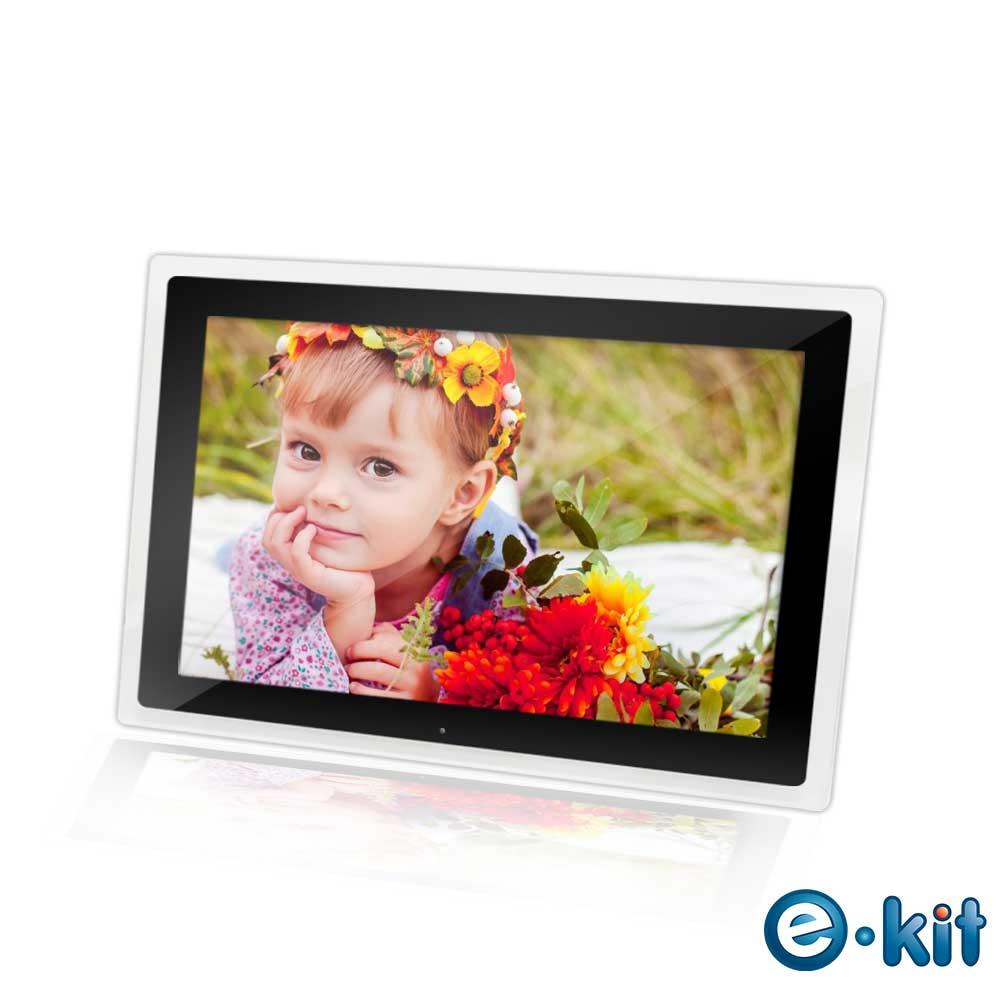 逸奇e-Kit 12吋相框電子相冊(透明邊框黑) DF-V601_TB