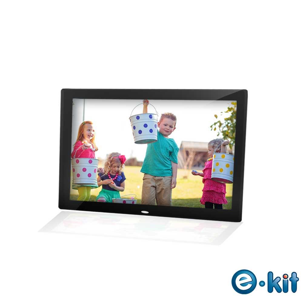 逸奇e-Kit 17吋相框電子相冊(黑色) DF-V901_BK