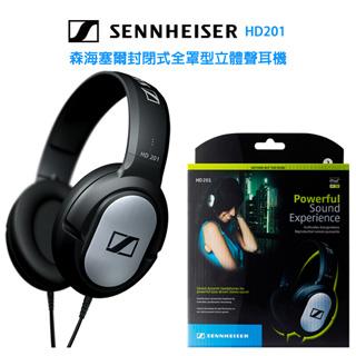 HD201 聲海SENNHEISER全罩式立體聲耳機
