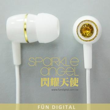 FUNDIGITAL 閃耀天使內耳式耳機-白天使