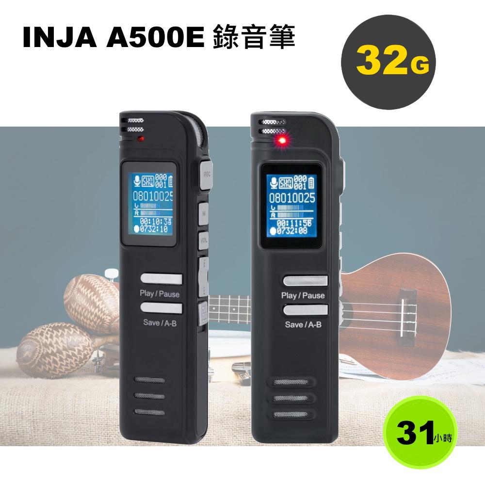 【VITAS】A500E MP3數位錄音筆 32G(黑)~定時錄音