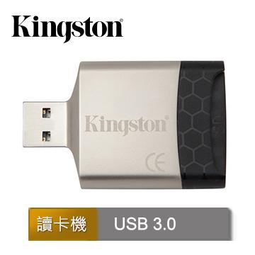 金士頓 Kingston MobileLite G4 USB 3.0 讀卡機