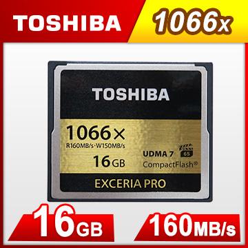 讀160MB/s、寫150MB/sToshiba EXCERIA PRO 16GB CF Card