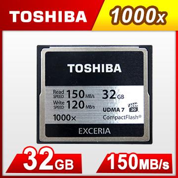 讀150MB/s、寫120MB/sToshiba EXCERIA PRO 32GB CF Card