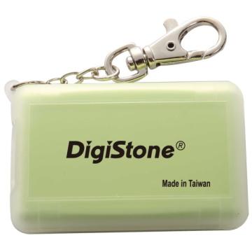 DigiStone 防震多功能4片裝記憶卡收納盒- 霧透綠色(1個)