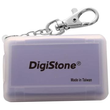 DigiStone 防震多功能4片裝記憶卡收納盒- 霧透紫色(1個)