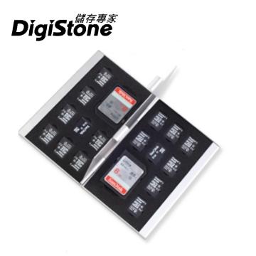 優質鋁合金外殼DigiStone 超薄型Slim鋁合金 18片裝雙層多功能記憶卡收納盒(2SD+16TF)-銀X1P