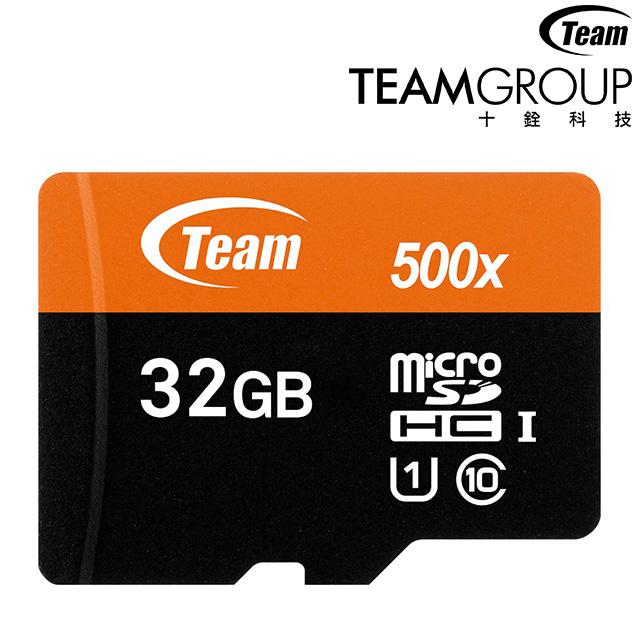 Team十銓 32GB 500X MicroSDHC UHS-I 記憶卡(附轉卡)