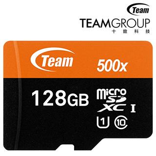 Team十銓 128GB 500X MicroSDXC UHS-I 記憶卡(附轉卡)