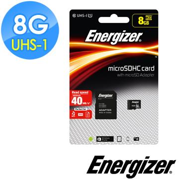 Energizer勁量 8GB UHS-I microSDHC 高速記憶卡 (含轉卡)