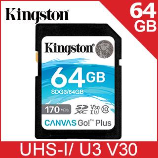 金士頓 Kingston Canvas GO! Plus SDXC UHS-I (U3)(V30) 64GB 記憶卡 (SDG3/64GB)