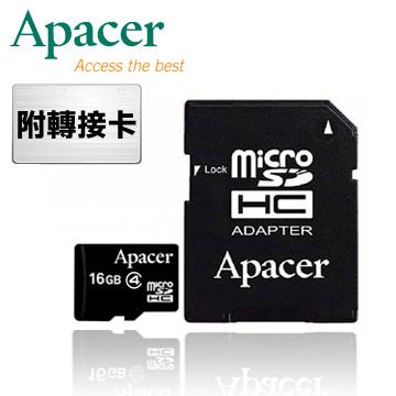 Apacer宇瞻 16GB MicroSDHC Class4 記憶卡-福利品限量出清