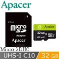 Apacer宇瞻 32GB MicroSDHC UHS-I Class10 高速記憶卡(R95 W45 MB/s)