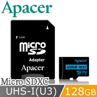Apacer宇瞻 MicroSDXC 128GB R100/W80MB UHS-I U3 V30 4K高速記憶卡