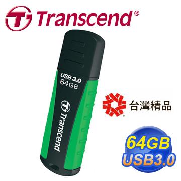 ★強化飆速3.0!創見USB3.0極速系列 USB3.0 64G JetFlash810隨身碟