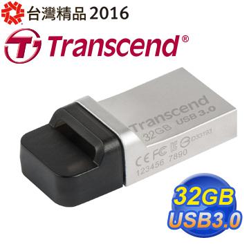 創見 32G JetFlash 880 USB 3.0 OTG隨身碟