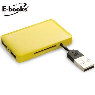 E-books T18 多合一讀卡機 +三孔USB集線器-黃