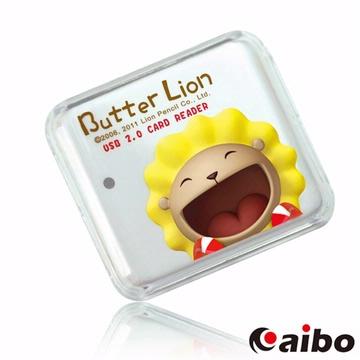 【奶油獅】高速 USB 2.0 MINI多合一記憶卡讀卡機