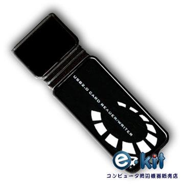 逸奇e-kit 《 亮彩系多功能讀卡機_黑色款 》 CR-009_BK