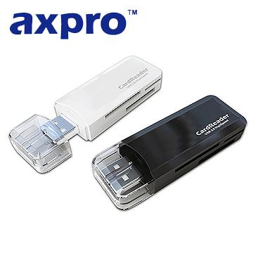 AXPRO華艦 黑白配多功能讀卡機 (AXP749)