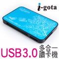 i-gota USB3.0多合一讀卡機(CRU3-3489)