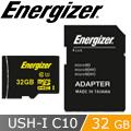 Energizer勁量 32GB UHS-I microSDHC 高速記憶卡 (含轉卡)