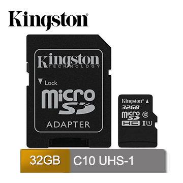 金士頓 Kingston MicroSDHC Class10 UHS-I 32GB 記憶卡 (SDC10G2/32GB) 10入組