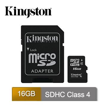 金士頓 Kingston MicroSDHC C4 16GB 記憶卡 (SDC4/16GB)-10入組