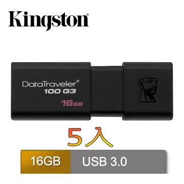 金士頓 DataTraveler 100 G3 16GB USB3.0 隨身碟 (DT100G3/16GB五入)
